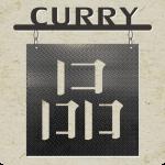 品CURRY咖哩