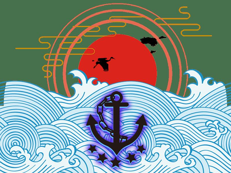 日本海軍愛咖哩